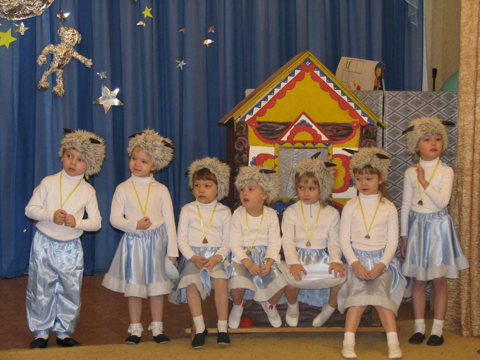 Козлятушки ребятушки спектакль в детском саду